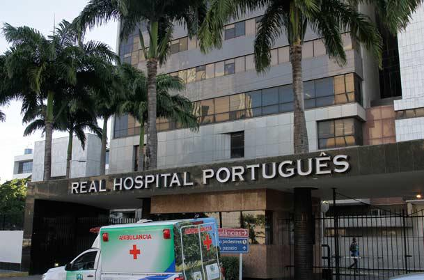 Há Vagas para quem deseja trabalhar no Hospital Português