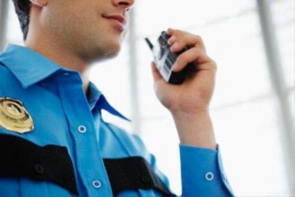 Agente de portaria – Sem experiência