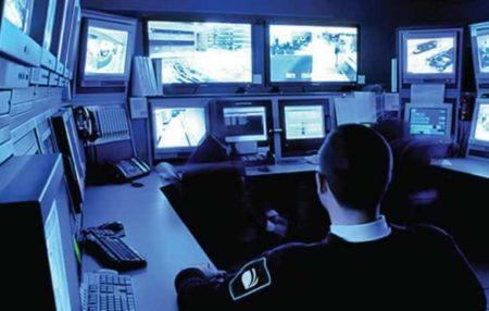 Operador de CFTV