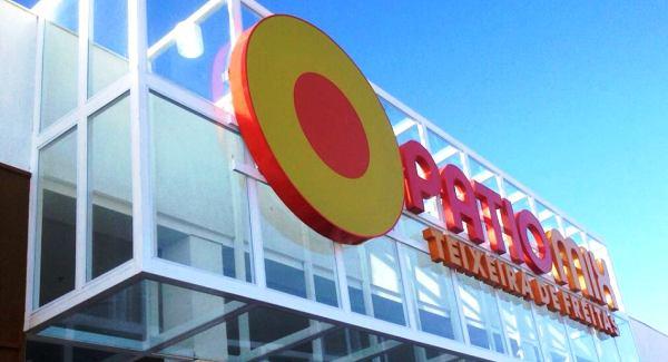 Oportunidade: Loja abre vaga para Auxiliar Administrativo em Shopping de Teixeira de Freitas