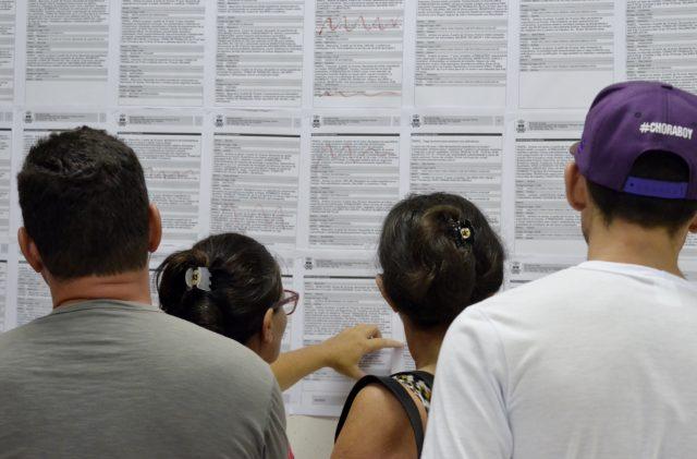 [VAGA2018] – Prefeitura de Simões Filho divulga lista de selecionados no Programa Inova Jovem; confira!